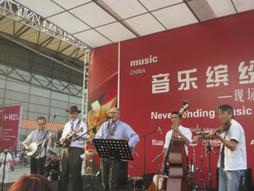 Main Stage Music China 2017 with the Tora Bora Boys Bluegrass band